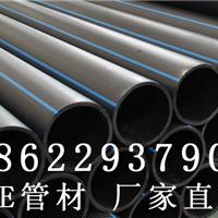 供应东营PE管材厂家 东营PE燃气管材价格