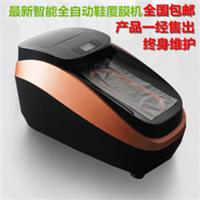 智能鞋覆膜机XT-46C生产厂家