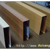 木纹铝方通价格