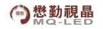 深圳懋勤视晶光电技术有限公司
