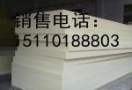 北京军涛伟业工贸有限公司