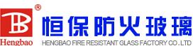 山东济南恒保防火玻璃厂