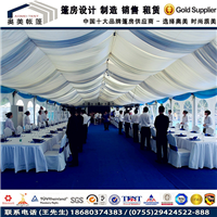 广州活动篷房