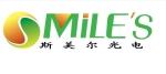 斯美尔光电科技有限公司