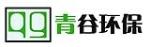 郑州青谷环保科技有限公司