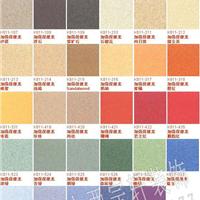美国阿姆斯壮地板PVC卷材地板保健龙地板