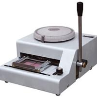 供应凸字机烫金机
