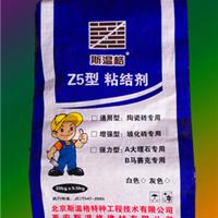 供西安宝鸡铜川榆林安康优质瓷砖粘接剂(图)