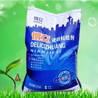 供应马赛克粘结剂/广东石材特种瓷砖胶