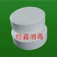 临清经鑫水处理消毒有限公司