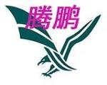 上海腾鹏实业有限公司