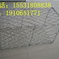供应石笼网箱/防腐镀锌石笼网箱