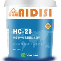 批发供应单组份水性聚氨酯防水涂料HC-23