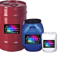 供应彩色钢结构专用防水涂料出厂价格