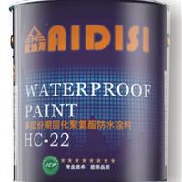 供应单组份湿固化聚氨酯防水涂料
