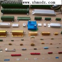供应明生RXLG铝壳电阻