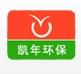 武汉凯年环保设施有限公司