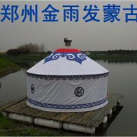 金雨发篷布制品有限公司