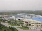 武汉福德建材科技有限公司