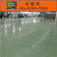 供应金坛电子厂专用混凝土密封固化剂地坪
