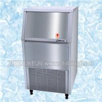 郑州制冰机制冷设备有限公司