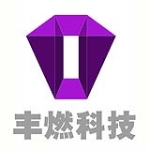 深圳市丰燃科技有限公司