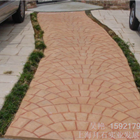 宁波艺术压模地坪/压花混凝土每平米价格