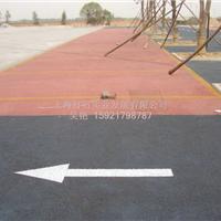 供应山东城市绿道帕米亚孔混凝土-渗水地坪