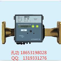 供应 兰吉尔超声波热量表 UH50
