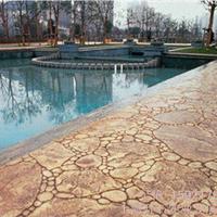 拜石直供云南彩色压花混凝土-水泥压花地坪