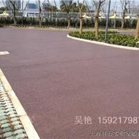 供应透水地坪-彩色透水混凝土材料/工具模板