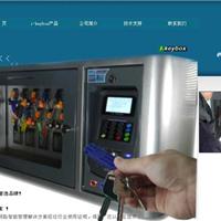 北京朗优特电子技术有限公司