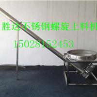 供应不锈钢螺旋上料机厂家定制价格优惠