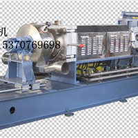 供应GZD-120单螺杆挤出造粒机