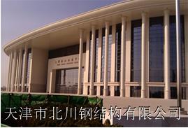 天津梅江会展中心二期