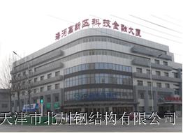 东丽区财政局