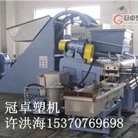 江苏抗静电母料造粒机生产线