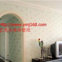 供应 墙艺漆价格适合自己家居装修的墙艺漆