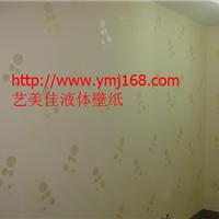 供应墙艺漆加盟艺美佳――墙艺漆招商加盟