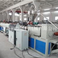 塑料管材设备,pvc管材机器 ,和泰