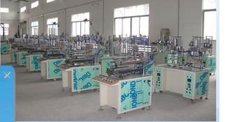 东莞市诚隆机械设备制造有限公司