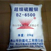 供应广东涂料专用硫酸钡/超细硫酸钡厂家