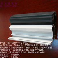 供应山东断桥铝型材、建筑铝型材