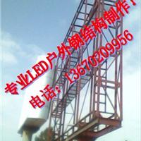 深圳市亚捷显示技术有限公司