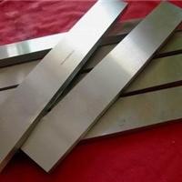 供应进口白钢刀 瑞典白钢刀 进口刀具