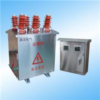 供应户外一体式高压预售电管理装置