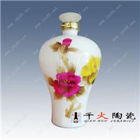 供应日用环保陶瓷酒瓶厂家
