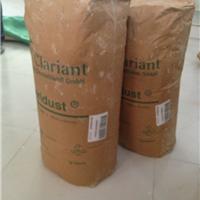 科莱恩蜡粉3620  瑞士产油墨分散剂蜡粉(PE蜡)