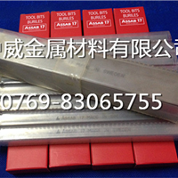 中威瑞典进口含17%白钢刀 高韧性 20*20*200