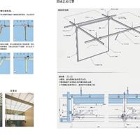 上海圣季软膜装饰工程有限公司